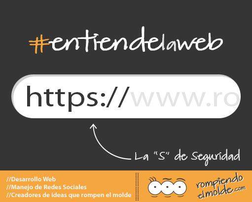 entiede_la_web1